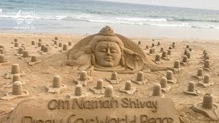 sand artist Sudarsan Pattnaik creates 108 sand Shiva Lingas