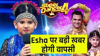 Esha Mishra Par Aayi Badi Khabar, Is Din Hogi Wapasi   Super Dancer 4