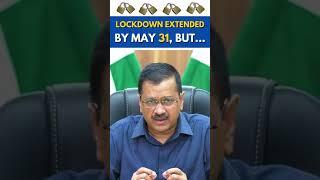 Delhi में Lockdown 31 May तक बढ़ा #Lockdown #Delhi #ArvindKejriwal