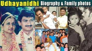 Udhayanidhi Stalin Biography & Rare Photos | Udhayanidhi Stalin Family Photos