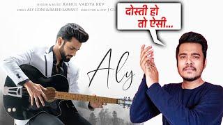 ALY - First Look | Rahul Vaidya New Song | Rakhi Sawant | Aly Goni | Reaction