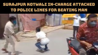 Surajpur Kotwali In-Charge Attached To Police Lines For Beating Man In Chhattisgarh   Catch News