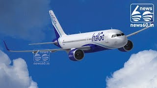 IndiGo cancels 47 flights after DGCA grounds planes with faulty engines