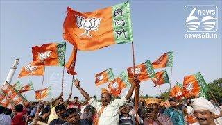BJP has lost simple majority in LS, minus its allies: Congress