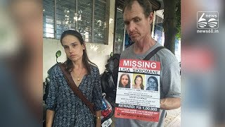 Latvian woman tourist goes missing from Kerala capital ; new update
