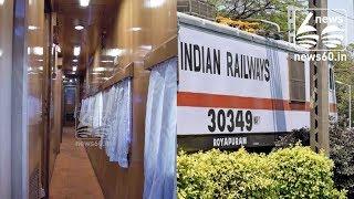 IRCTC opens Indian Railways' saloon for public