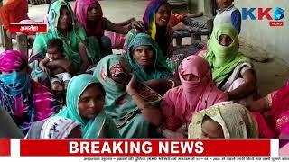 Amroha    Bareily   मेडिकल  किराना दुकानदारों को सख्त आदेश
