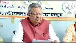 टूल किट मामले में बयान देने के बाद मीडिया से क्या कह रहे हैं पूर्व मुख्यमंत्री डा. रमन सिंह