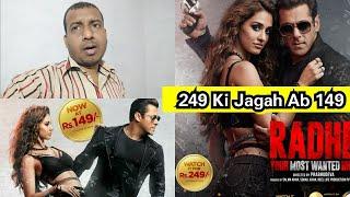 Zee Walo Ne Radhe Film Ki Online Pay Per View Ke Daam Kyun Ghataye,Ab Dekh Sakte Hai Aap Rs 149 Mein