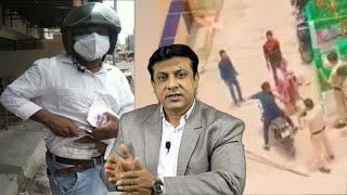 Kya Police Gunda Gardi Kar Rahi Hai Ya Phir Dar Rahi Hai | To Faces Of Telangana | SACH NEWS |