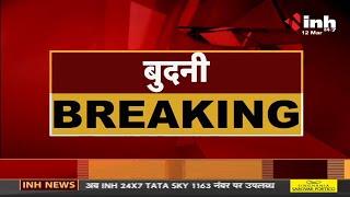 Madhya Pradesh News || CM Shivraj Singh Chouhan खैरी सिलगेना गांव पहुंचे
