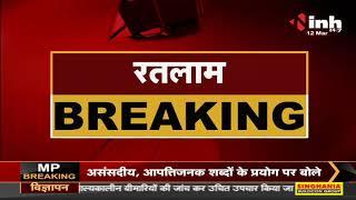 Madhya Pradesh News || रिश्वत लेते PWD का बाबू और CMO गिरफ्तार, लोकायुक्त पुलिस उज्जैन की कार्रवाई