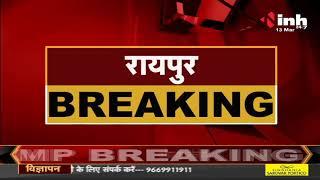 Chhattisgarh News    Raipur, ऑनलाइन सट्टा खिलाते 3 सटोरिए गिरफ्तार