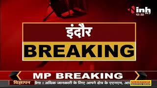 Madhya Pradesh News || Indore में बंगाली चौराहे पर हत्या, मौके पर पहुंची पुलिस