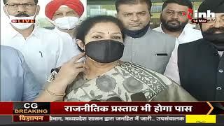 Chhattisgarh News    BJP State Incharge D Purandeswari ने मीडिया से की बातचीत