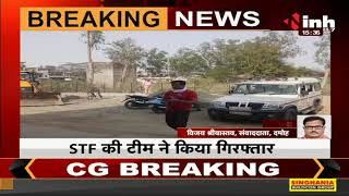 Madhya Pradesh News || Devendra Chaurasia Murder Case, BSP MLA के पति की हुई गिरफ्तारी