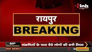 Chhattisgarh News || Raipur, कोर्ट में गवाही देने आए लोगों को दी धमकी