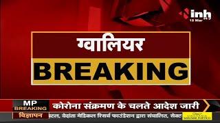 Madhya Pradesh News || प्रेमी जोड़े ने खाया जहर, थाना परिसर में की आत्महत्या की कोशिश