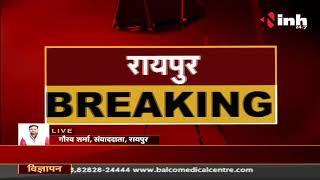 Chhattisgarh News || Bhupesh Baghel Government, फिल्म उद्योग को प्रोत्साहित करने के लिए सरकार की पहल