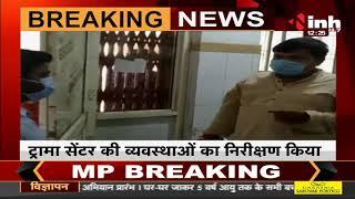 MP News    Minister Pradhuman Singh Tomar Gwalior पहुंचे,ट्रामा सेंटर की व्यवस्थाओं का किया निरीक्षण