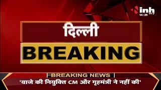 Corona Virus in India || Lok Sabha Speaker Om Birla कोरोना पॉजिटिव,AIIMS Hospital में चल रहा है इलाज