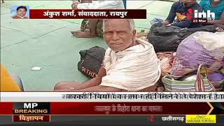 Chhattisgarh News    Raipur, सैकड़ों की संख्या में नक्सल पीड़ित परिवार बैठे धरने पर