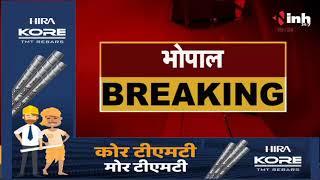 Madhya Pradesh News || Madhya Pradesh के 7 जिलों में हर रविवार को रहेगा लॉकडाउन