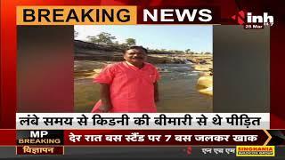 Chhattisgarh News || Former Congress MLA Gulab Singh का निधन, CM Bhupesh Baghel ने जताया शोक