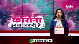 Madhya Pradesh - Chhattisgarh News    Corona Virus Outbreak, कोरोना...डरना जरूरी है !