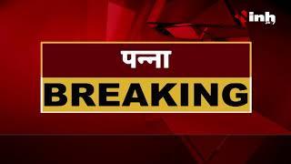 Madhya Pradesh News || Panna में शराब दुकान के बाहर आत्मदाह की कोशिश