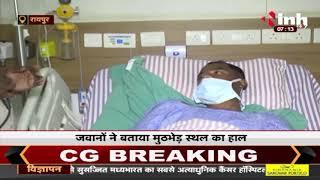 Chhattisgarh Naxal Attack || Bijapur Naxal Encounter, घायल जवानों ने INH 24x7 से की खास बातचीत