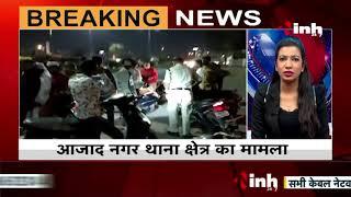 Madhya Pradesh News    Indore में आधी रात को हिट एंड रन केस, BJP नेत्री के बेटे ने नशे में दौड़ाई कार