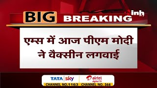 Corona Virus Vaccination || Prime Minister Narendra Modi ने Corona Vaccine की दूसरी डोज ली