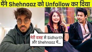 Mein Sidharth Aur Shehnaaz Ke Bich... Gautam Gulati Ka Shehnaaz Ko UNFOLLOW Karne Par Shocking Bayan