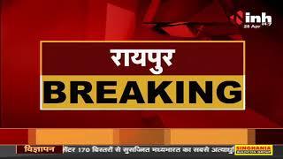 Chhattisgarh News || Raipur, जिले के निजी अस्पतालों में नहीं लगेगी कोरोना की वैक्सीन