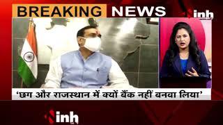 MP Home Minister Narottam Mishra का बयान, Congress MP Digvijaya Singh के Tweet पर किया पलटवार