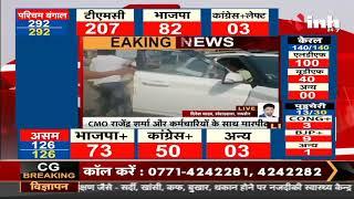 Madhya Pradesh News || Raisen, CMO और नगर पालिका कर्मचारियों के साथ मारपीट