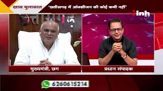 Chhattisgarh Chief Minister Bhupesh Baghel Special Interview with Chief Editor Dr Himanshu Dwivedi