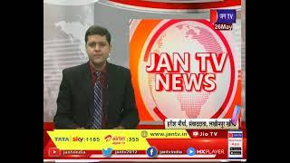 Lakhimpur Kheri (UP) News | वांछित आरोपी को पुलिस ने दबोचा,जिला छोड़ भागने  की तैयारी में था आरोपी