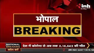 Madhya Pradesh News || Corona Virus Vaccination, जल्द 18+ लोगों का भी होगा Vaccination