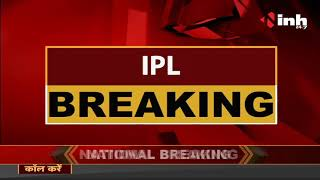 Corona Virus Outbreak Update ||  IPL के दो और खिलाड़ी Corona Positive, 1 हफ्ते के टाले गए मैच