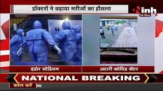 Chhattisgarh News : Fights Corona, डॉक्टरों ने बढ़ाया कोरोना मरीजों का हौसला, PPE किट पहनकर किया डांस