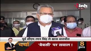 Chhattisgarh News    Former CM Dr. Raman Singh ने INH 24x7 से की खास बातचीत