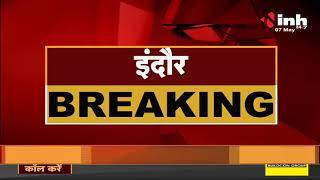 Madhya Pradesh News || Minister Tulsi Silawat ने Doctors के साथ की बैठक, नहीं हुआ कोई फैसला