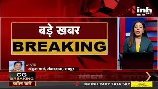 Chhattisgarh News || COVID Vaccination : कल छत्तीसगढ़ पहुंचेगी Covid Shield की बड़ी खेप