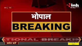 Madhya Pradesh News    Damoh By Election Results, BJP में अंतर्कलह हुआ उजागर