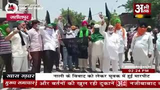 भाकियू कार्यकर्ताओं ने किया प्रदर्शन
