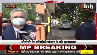 Chhattisgarh News || Former CM Dr. Raman Singh ने Governor Anusuiya Uikey से की मुलाकात
