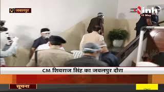 Madhya Pradesh CM Shivraj Singh Chouhan बोले- Fake Remdesivir Injection बेचने वालों पर होगी कार्रवाई