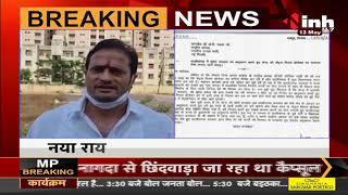 Chhattisgarh News || Congress MLA Vikas Upadhyay ने लिखी चिट्टी, New Raipur की तर्ज पर रोक की मांग